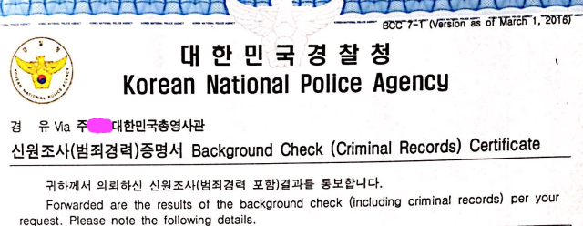 apply 485 visa document police check