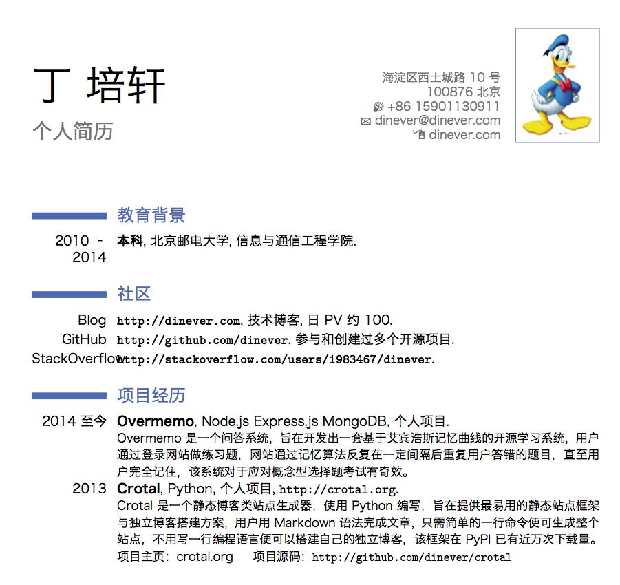 mongodb return the modified document