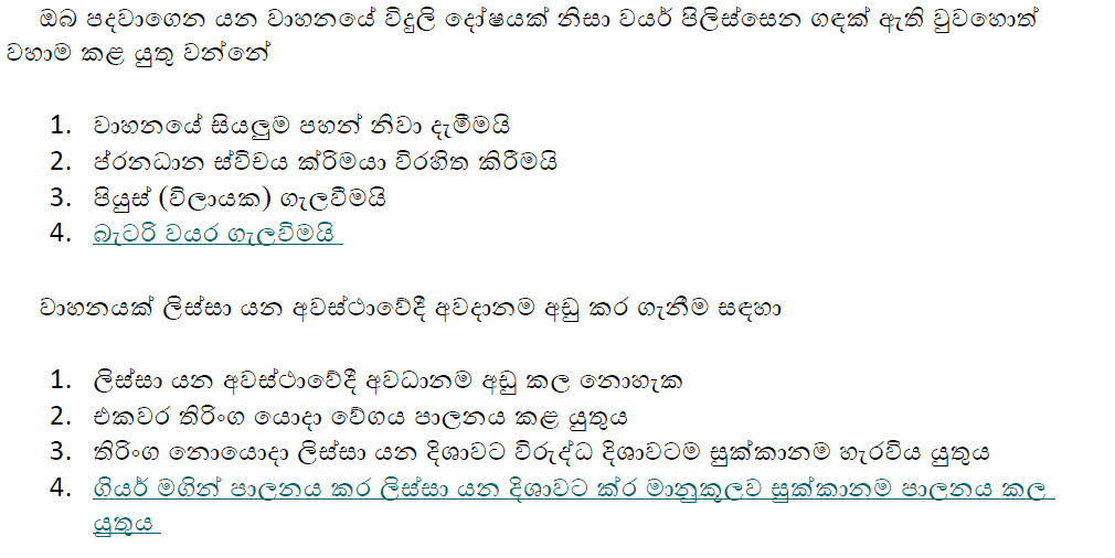 document writer licence exam in tamilnadu