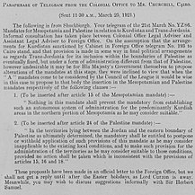 british mandate of palestine document