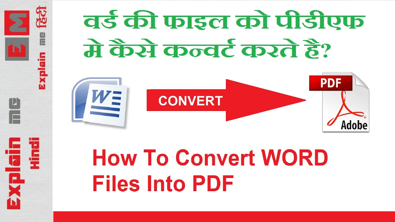 turn word into pdf document