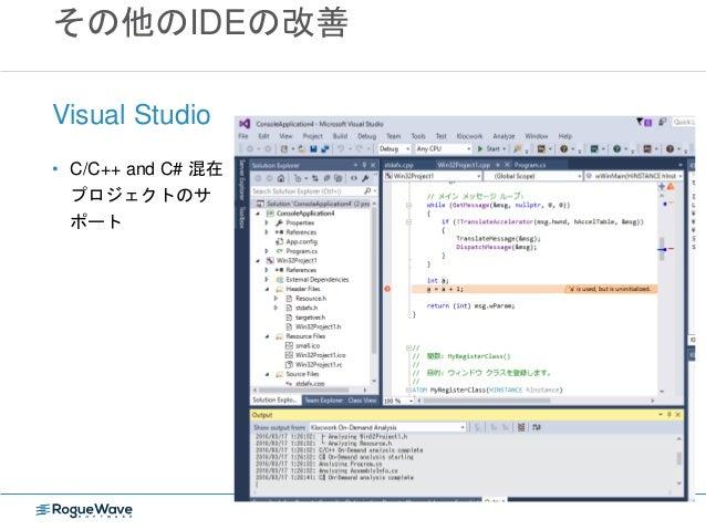 exception documentation c visual studio addon