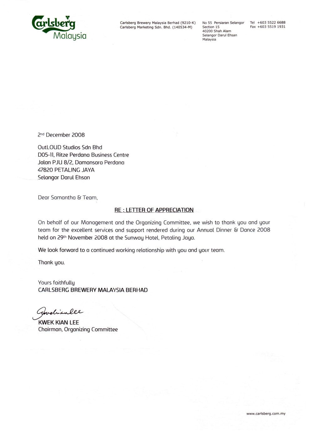 official letterhead document with employment confirmation