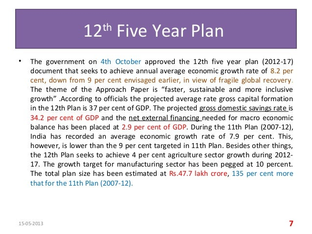12th five year plan document