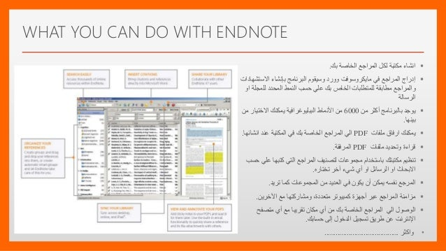 how to create a pdf document reference on endnote
