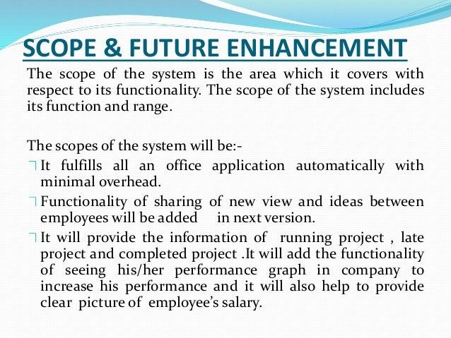 document management system purpose scope in urs
