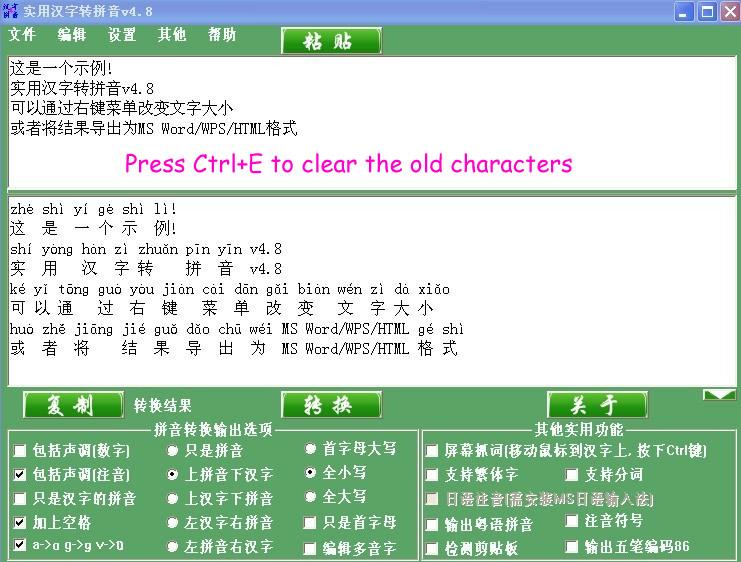 convert jpg to text document online free