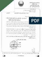 document controller jobs in uae salary