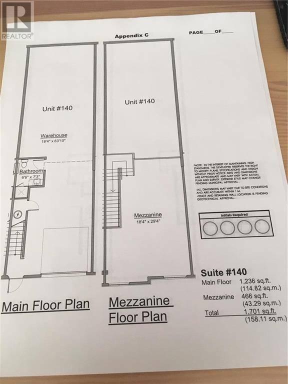 real estate lease document victoria