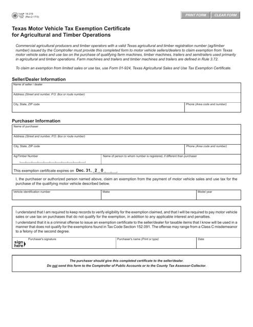 sign a pdf document digitally