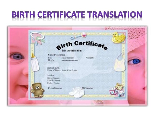 is a hospital birth certificate a legal document