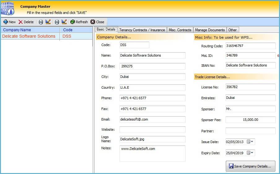 document management companies in dubai