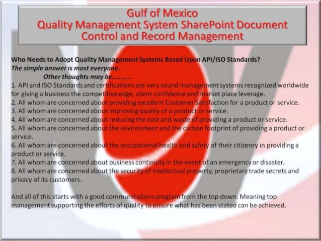 document one records management system