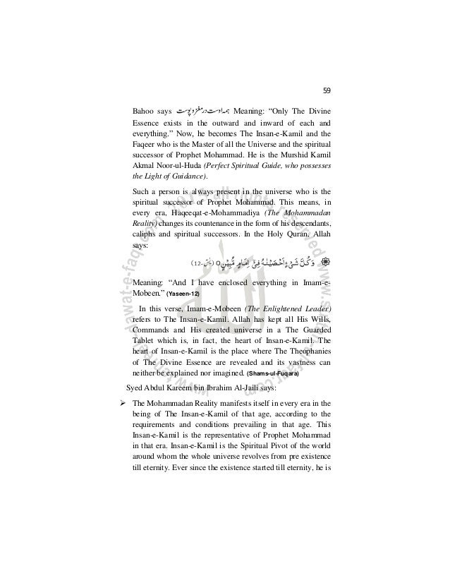 translate document from english to persian