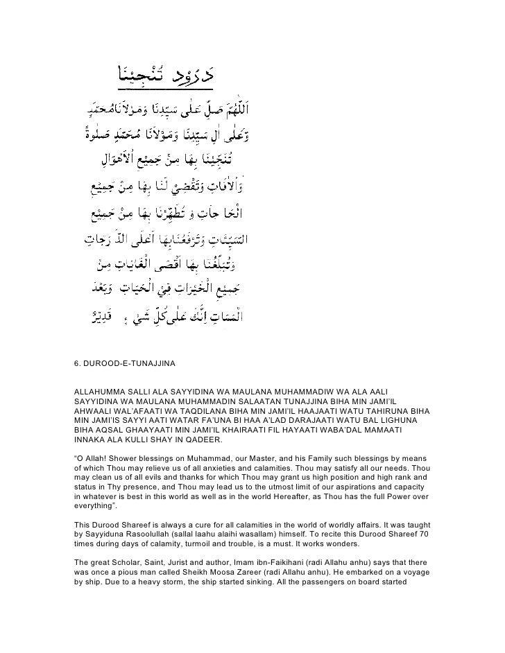english to arabic document translation