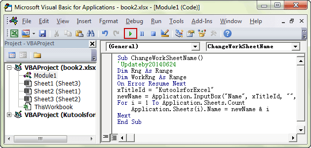excel vba call module in another document