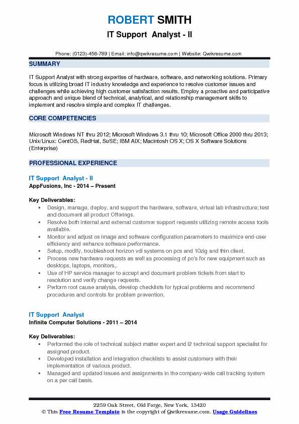 hp service manager documentation