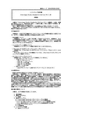 j2ee documentation free download
