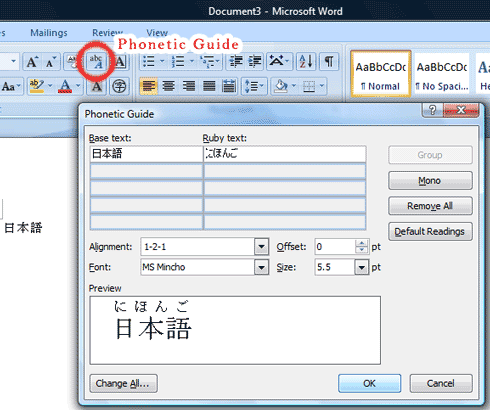 ms word attaching page from a different document