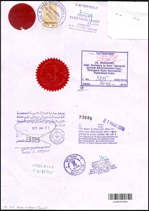 nepal notary attested document 2018