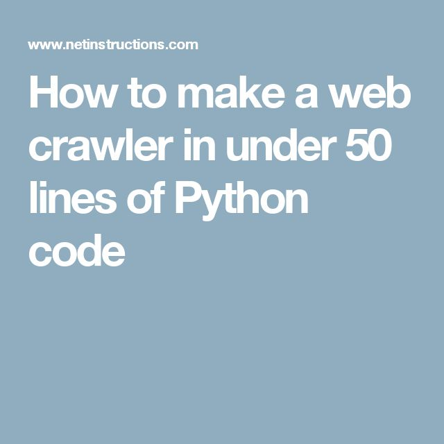 python web crawler documentation