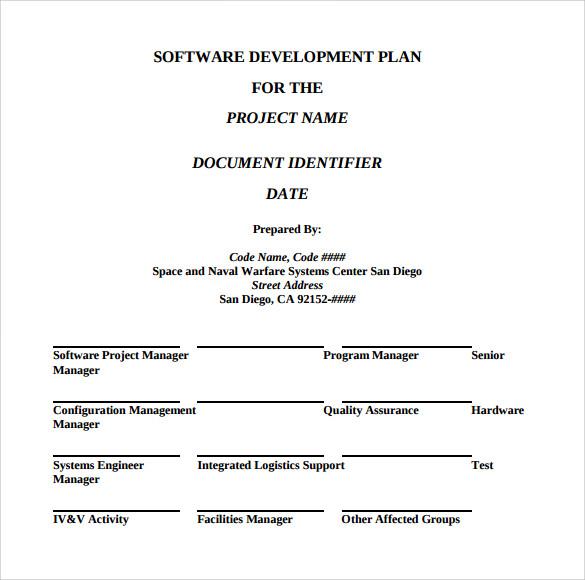 software development plan document example