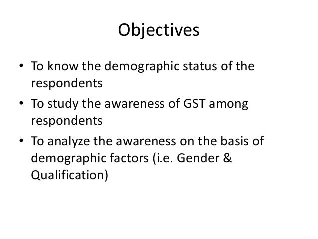 the most important source document in the gst system